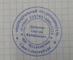 IMG_20150413_165216