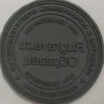 Изготовление печатей АО
